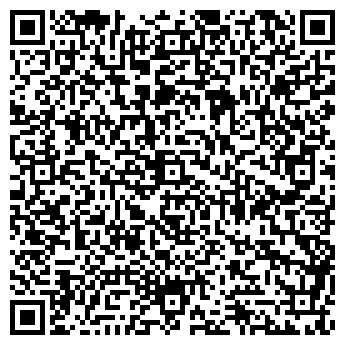 QR-код с контактной информацией организации Тисом, ОДО
