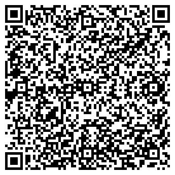 QR-код с контактной информацией организации Геракс, ООО