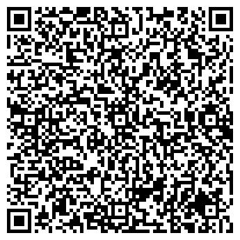 QR-код с контактной информацией организации Бокемин, ООО БП СП