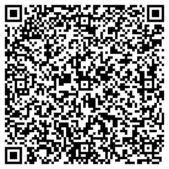 QR-код с контактной информацией организации Антонар НП, ЧУП