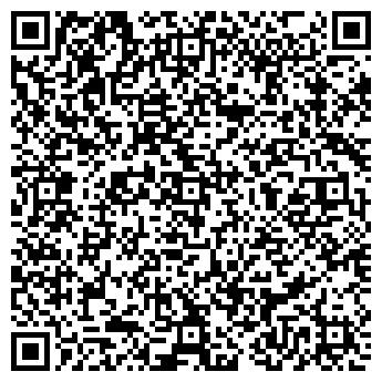 """QR-код с контактной информацией организации ООО """"Арктос-Эко"""""""