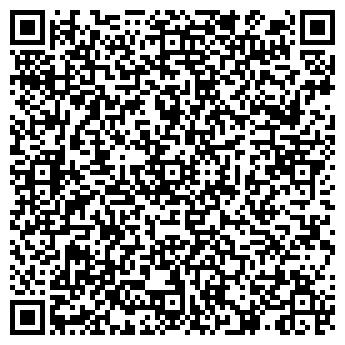 """QR-код с контактной информацией организации ООО """"ЖЮСТАР"""""""