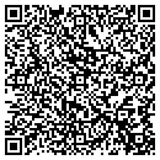 QR-код с контактной информацией организации Full Sound