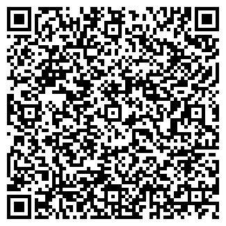"""QR-код с контактной информацией организации Интернет-магазин """"Аir-style"""""""