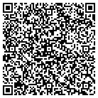 QR-код с контактной информацией организации РАМЕНСКАЯ РЕАЛБАЗА