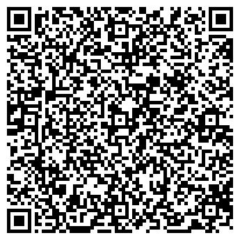 """QR-код с контактной информацией организации Общество с ограниченной ответственностью ООО «Компания""""Абсолют К»"""