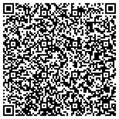 QR-код с контактной информацией организации Общество с ограниченной ответственностью ООО «Укрбудстандарт»