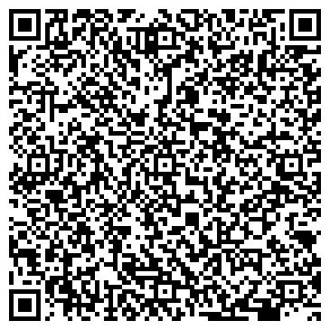"""QR-код с контактной информацией организации ООО """"Митрал Систем"""""""