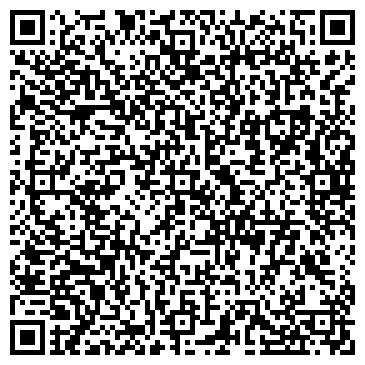 QR-код с контактной информацией организации Интернет магазин Танар