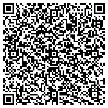 QR-код с контактной информацией организации Общество с ограниченной ответственностью ООО Бустер Трейд