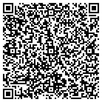 QR-код с контактной информацией организации Интернет-магазин «Berushi»
