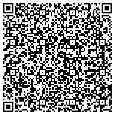 QR-код с контактной информацией организации ООО «Современные Автоматические Системы»