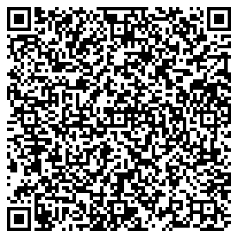 """QR-код с контактной информацией организации ТЗОВ """"Алеанда"""""""
