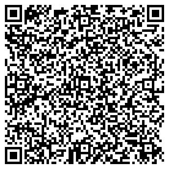 """QR-код с контактной информацией организации ООО """"Сфера-С"""""""