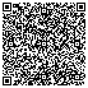 """QR-код с контактной информацией организации Интернет-магазин """"АRC"""""""