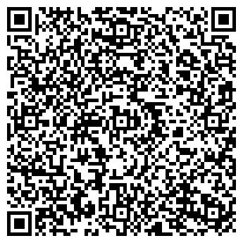 QR-код с контактной информацией организации ООО «ШАНС», Общество с ограниченной ответственностью