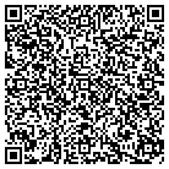 """QR-код с контактной информацией организации """"САМТОРГ"""""""