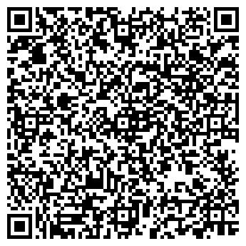 QR-код с контактной информацией организации ВЕНОС ТРАНС