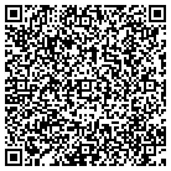 """QR-код с контактной информацией организации ООО """"РЕГИОН ПРОЕКТ"""""""