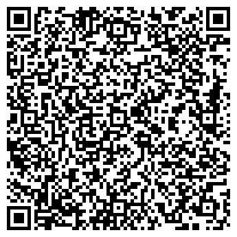 QR-код с контактной информацией организации ООО Атон сервис