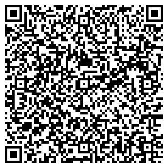 QR-код с контактной информацией организации ООО «ВИТЕМ»