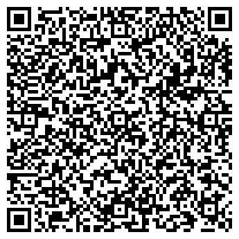 """QR-код с контактной информацией организации Общество с ограниченной ответственностью ООО """"Альдо и К"""""""