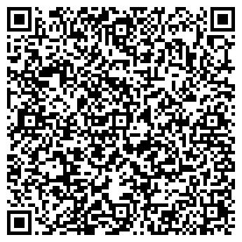 QR-код с контактной информацией организации ДП РЕАЛ ІНВЕСТ