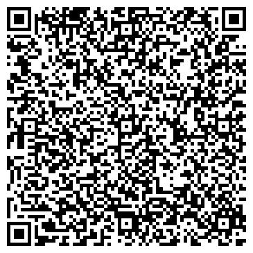 QR-код с контактной информацией организации Общество с ограниченной ответственностью ТзОВ «Захід Імпекс Груп»