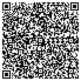 QR-код с контактной информацией организации Общество с ограниченной ответственностью ООО «Амос»