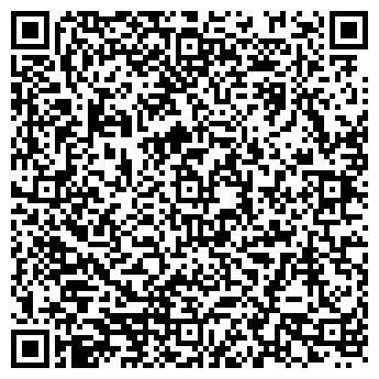 QR-код с контактной информацией организации Общество с ограниченной ответственностью ООО «ВИП-АС-МАРКЕТ»