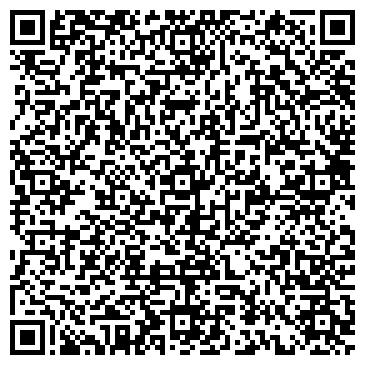 QR-код с контактной информацией организации ООО «Донбасс-Канцелярия»