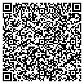 QR-код с контактной информацией организации Serviscom