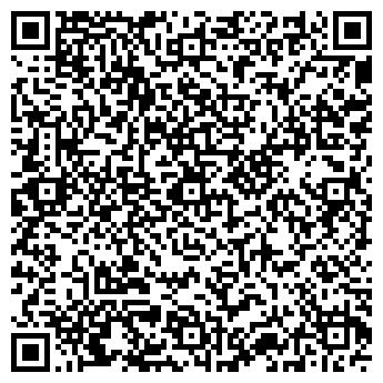 """QR-код с контактной информацией организации ООО""""UST LTD"""""""