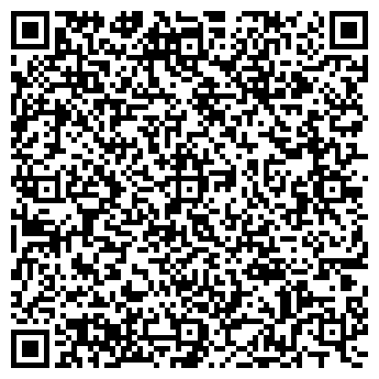 """QR-код с контактной информацией организации 000""""220 ЛЮКС"""""""