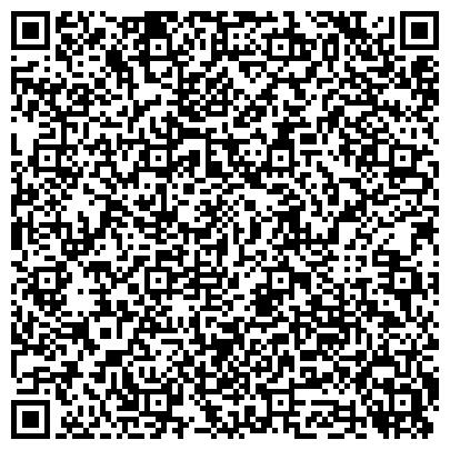 QR-код с контактной информацией организации Публичное акционерное общество Белоцерковский завод железобетонных конструкций