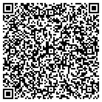QR-код с контактной информацией организации Hotek