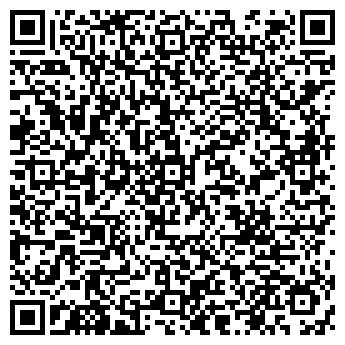 """QR-код с контактной информацией организации ТОВ""""ТД""""Киловат"""""""