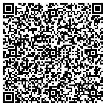 QR-код с контактной информацией организации Авто-Корд