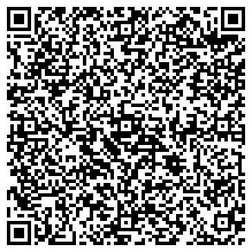 QR-код с контактной информацией организации ООО «Донсанкомплект», Общество с ограниченной ответственностью