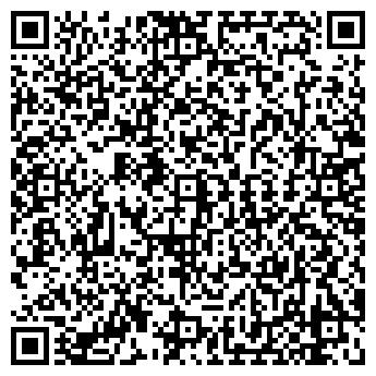 QR-код с контактной информацией организации ООО Васис