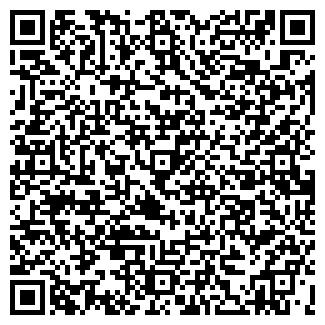 QR-код с контактной информацией организации Lin-80