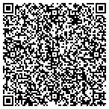 """QR-код с контактной информацией организации интернет-магазин """"BuyShocker"""""""
