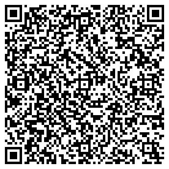 """QR-код с контактной информацией организации Общество с ограниченной ответственностью ООО """"Армаспецторг"""""""