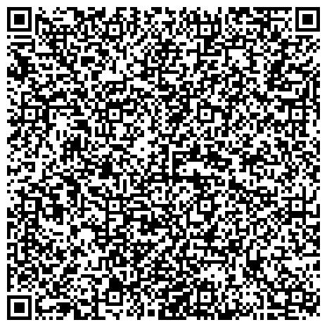 QR-код с контактной информацией организации Общество с ограниченной ответственностью ООО «ГРАН-КОМ» -Счетчики электроэнергии, Электронные счетчики, Счетчики электронные, Электросчетчик