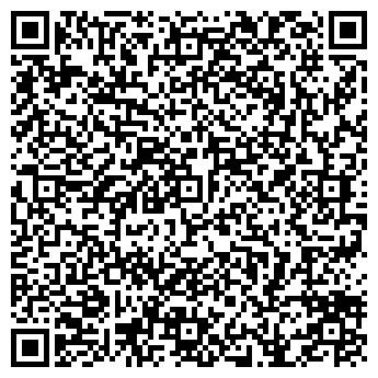 """QR-код с контактной информацией организации ТзОВ-фірма """"Енігма"""""""