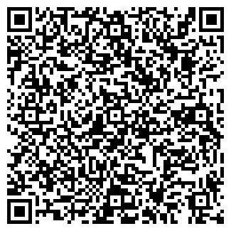 QR-код с контактной информацией организации ПамПам