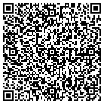 """QR-код с контактной информацией организации Общество с ограниченной ответственностью ООО """"Велес Альянс"""""""