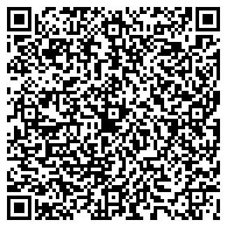 QR-код с контактной информацией организации А-Шина