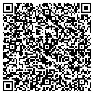 QR-код с контактной информацией организации REX-DX