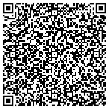 """QR-код с контактной информацией организации Интернет-магазин """"Казбек"""""""
